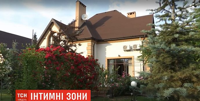 Данилюк показав свій елітний маєток на 300 кв.м під Києвом