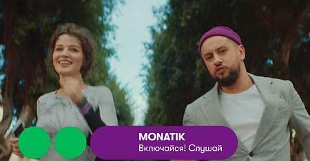 Співак злуцьким корінням рекламує російську компанію