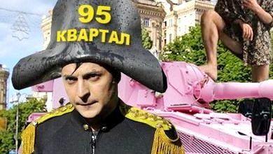 Рожевий танк і танці: соцмережі кепкують із Зе-параду Бадоєва (фото, відео)