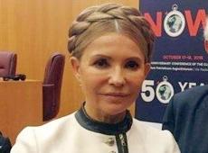 Тимошенко у Римі закрутила свою фірмову косу (фото)