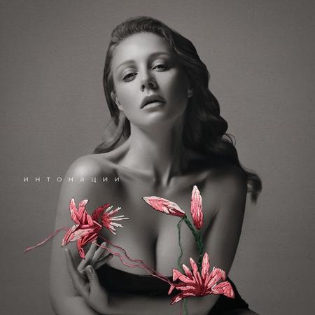 Тіна Кароль випустила новий альбом з оновленим звучанням під назвою Інтонація