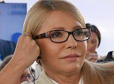 Тимошенко на форумі YES вигуляла туфлі від улюбленого Chanel (фото)