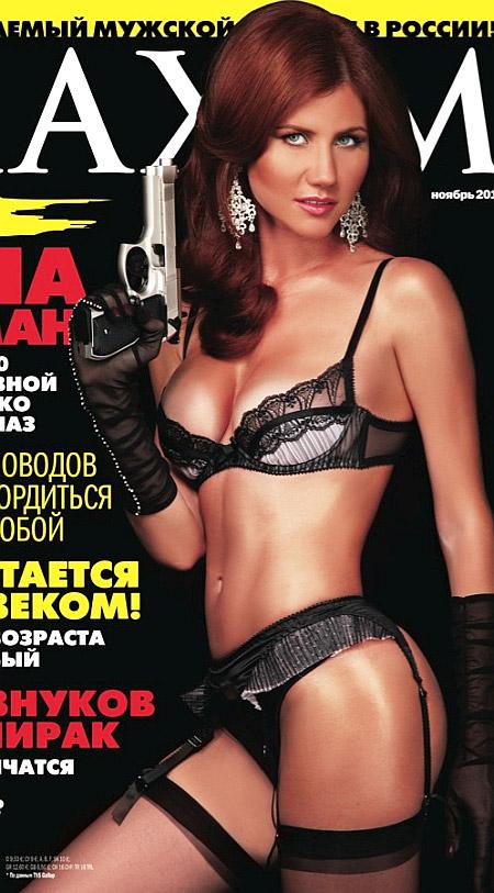 spisok-eroticheskih-filmov-proizvodstvo-rossii