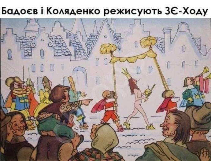 останній сезон «Слугі народа» під назвою МИ ЗРОБИМО ЇХ РАЗОМ - Цензор.НЕТ 4811