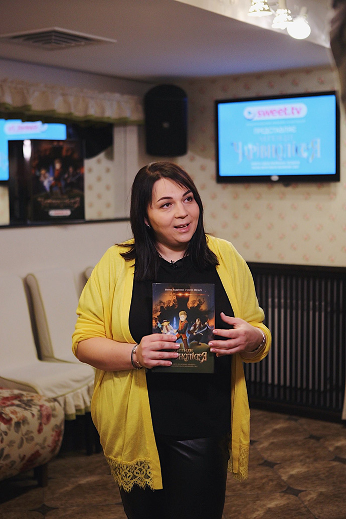Марина Русак, директор з маркетингу SWEET.TV