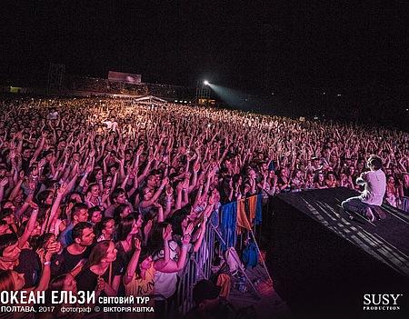 Концерт вдячності: Океан Ельзи безкоштовно виступить уПолтаві