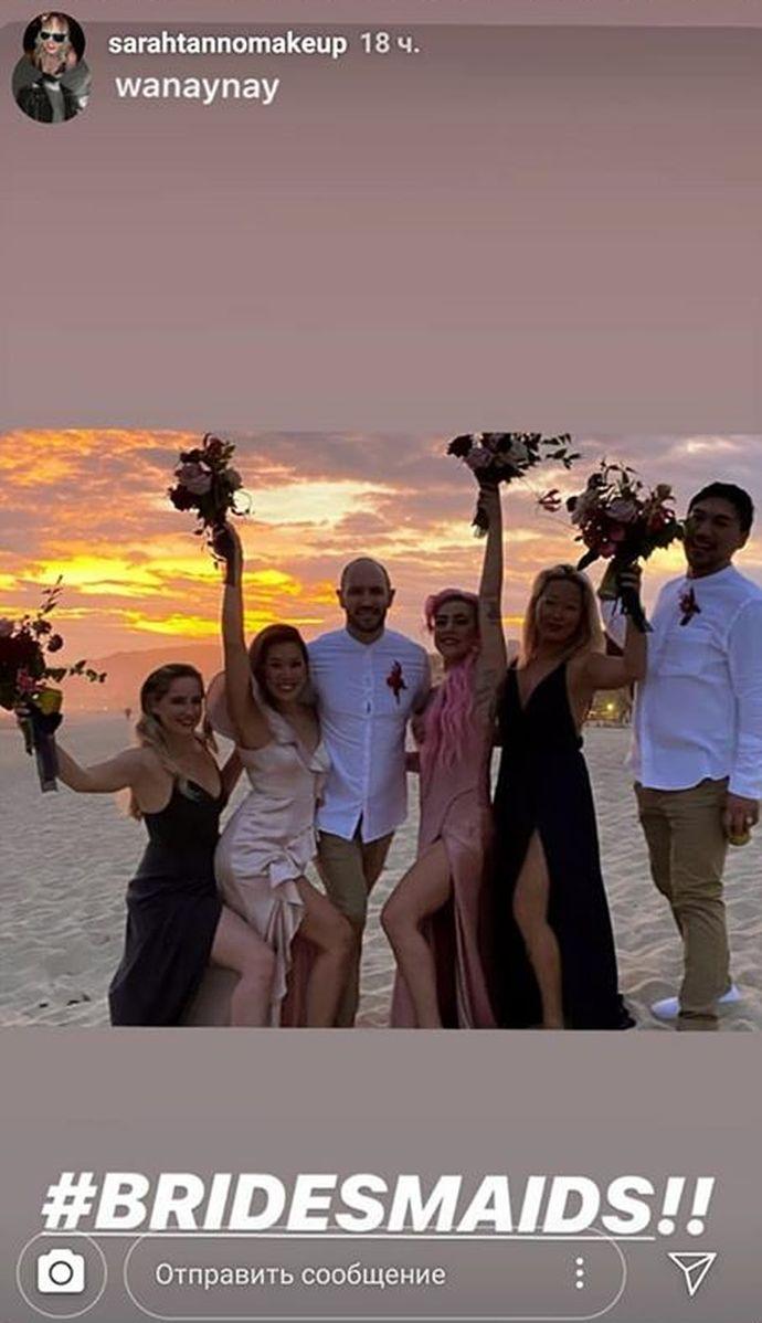леди гага на свадьбе подруги сони фото должны
