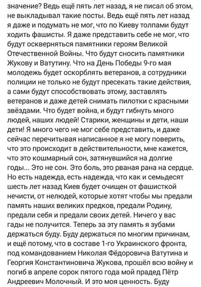 МВД передислоцировало достаточное количество правоохранителей в Золотое для обеспечения правопорядка, - Аваков - Цензор.НЕТ 8608