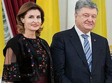 Перша леді у вишитій сукні сходила на прийом до дипломатів (фото)
