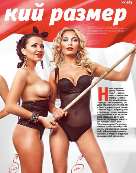 zvezdi-porno-poyushie-trusi