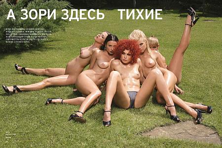 Группа армия порно фото